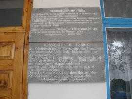 Plaque on the Neufeld factory in Chortitza