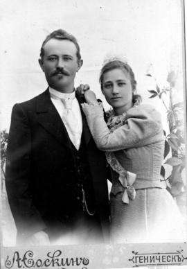 Peter Gerhard Rempel and his wife, Sarah