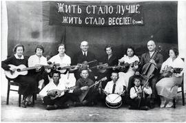 Musical group