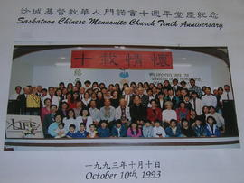 Saskatoon Chinese Mennonite Church